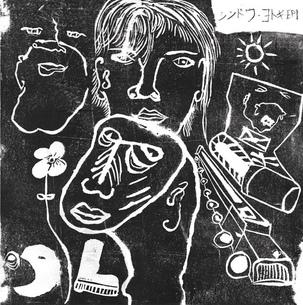 SHINDO - Yotogi : 12inch gallery 3