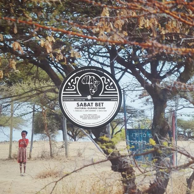 NEBEYU HAMDI - Yebolala (feat. Bubu Teklemariam, Ato Belay Gebre Michael & Sentayhu Belay) : 12inch