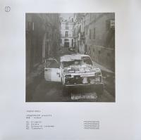 BAB - Aïdour : CROWDSPACER (FRA)