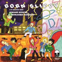 曽我部恵一と井の頭レンジャーズ - Born Slippy / Groove Tube : PARKTONE (JPN)