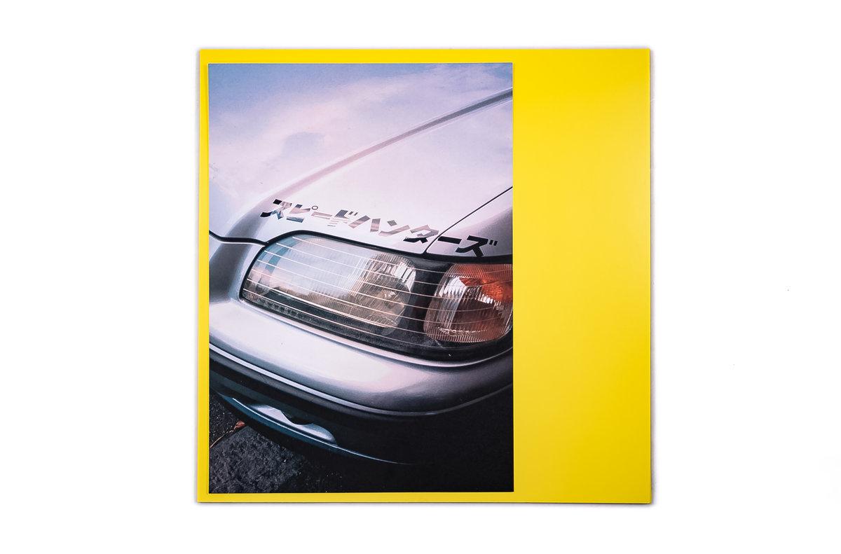 FLORIST - Intermedia 1 EP : 12inch gallery 1