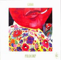 POLOCORP - Gnawa (incl. Yuksek / Dombrance Remixes) : 12inch