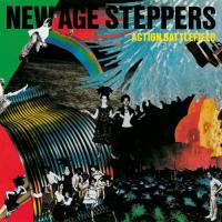 NEW AGE STEPPERS - Action Battlefield : LP+DL