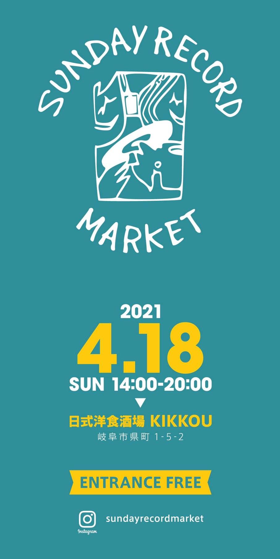 Sunday Record Market