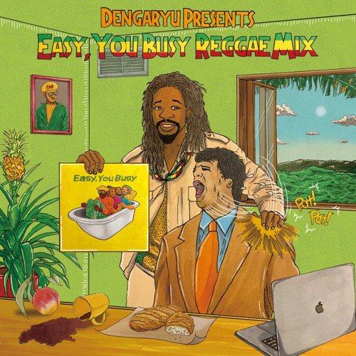 田我流 - Easy, You Busy Reggae Mix : MIX-CD