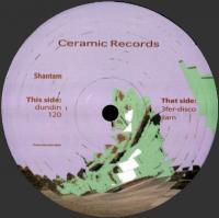 SHANTAM - 3fer-disco : 12inch