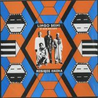 LINGO SEINI ET SON GROUPE - Musique Hauka : LP