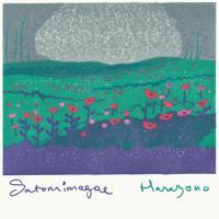 SATOMIMAGAE - Hanazono : RVNG INTL. (US)