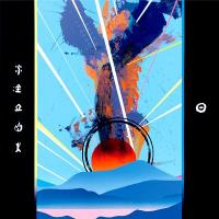 MYSTICS (Marcus Henriksson x Kuniyuki Takahashi x J.A.K.A.M.) - 5 elements : CROSSPOINT (JPN)