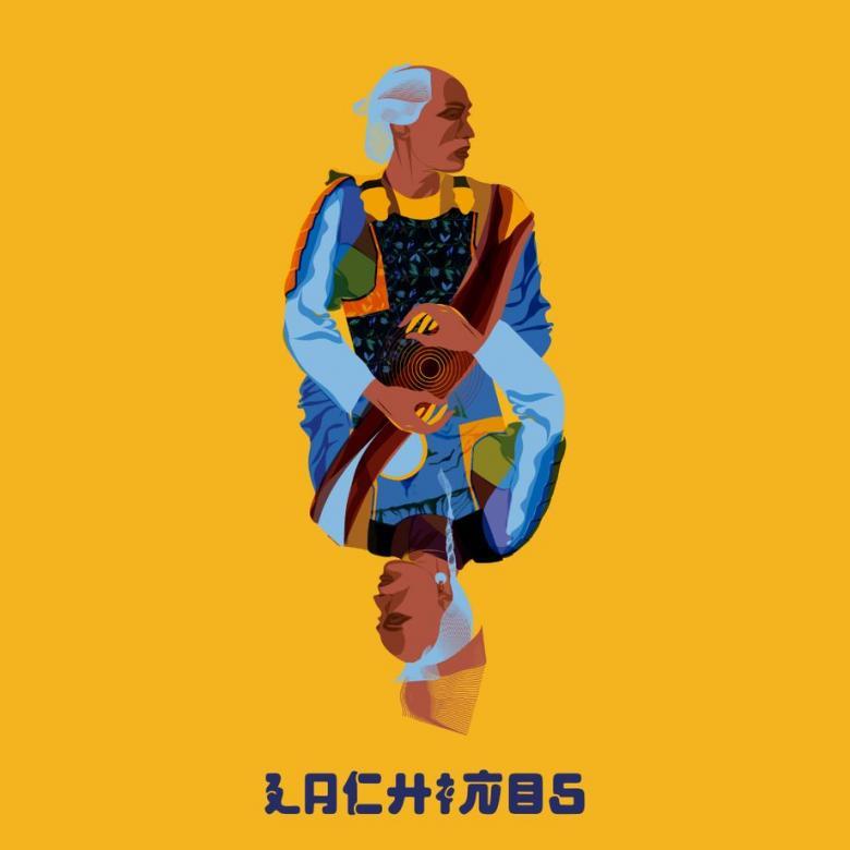 Lachinos - America Lachina : LP