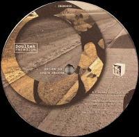 SOULTEK - Paradigm EP : 12inch