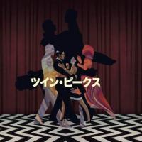 ZEFZEED - Dancing In Your Room  (2x12