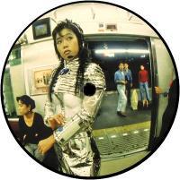 ARTIST UNKNOWN - Shinobi : 12inch