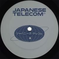 JAPANESE TELECOM - Japanese Telecom EP : 12inch