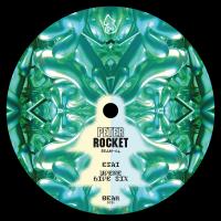 PETER ROCKET - Esai : 12inch