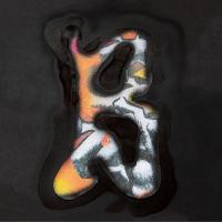 BEN FESTER - Lock Box EP : 12inch