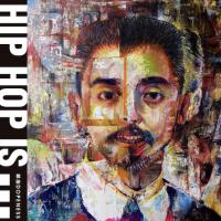 鎮座DOPENESS - HIP HOP IS... : 7inch
