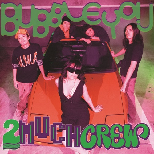 2MUCH CREW - Bubble You : 2LP