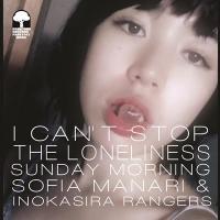 ソフィア真奈里と井の頭レンジャーズ - 悲しみが止まらない / Sunday Morning : PARKTONE (JPN)