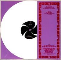 XOLOT - XOLOT : 12inch White Vinyl