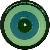 VARIOUS - Earth Tones 3 : 12inch