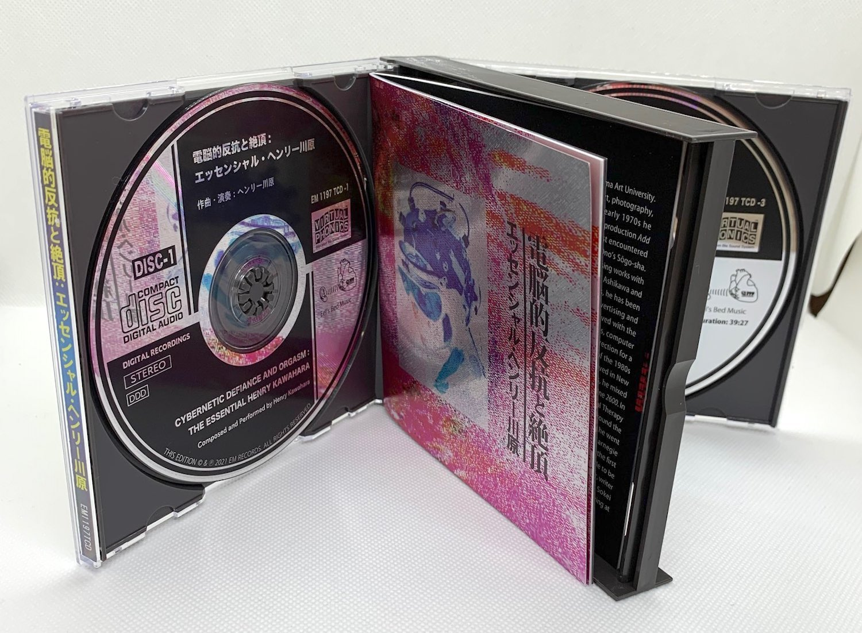 ヘンリー川原 - 電脳的反抗と絶頂:エッセンシャル・ヘンリー川原 : 3CD gallery 3