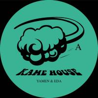 YAMEN & EDA - Kame House EP : 12inch