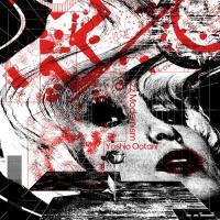 YOSHIO OOTANI - Jazz Modernism : BLACK SMOKER (JPN)
