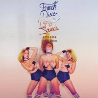 VARIOUS ARTISTS - French Disco Boogie Sounds (1975-1984) : FAVORITE (FRA)