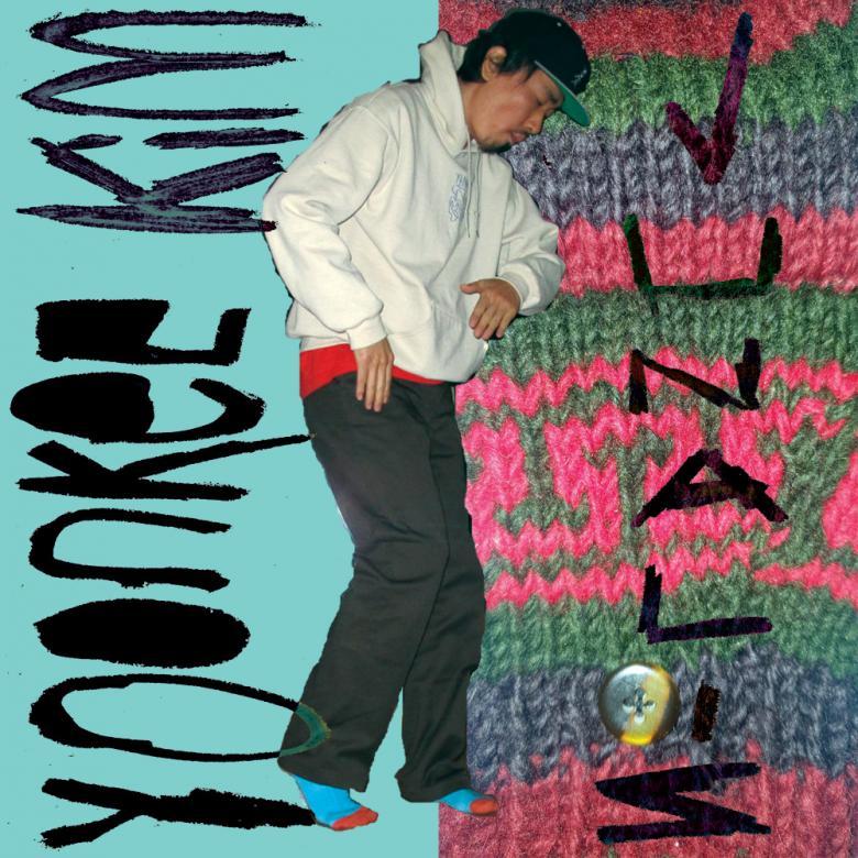 YOONKEE KIM - Junalis : CD