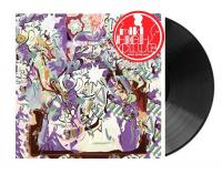 MILD HIGH CLUB - Going Going Gone : STONES THROW (US)