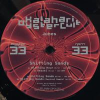 JUNES - Shifting Sands (w/ Central Remix) : 12inch