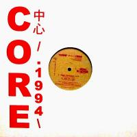 THE NATHANIEL X PROJECT - 'Core' 中心 /.1994 : EP : 12inch